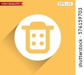 delete icon. button with delete ...   Shutterstock .eps vector #576159703