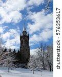 Small photo of Winter in Lehigh, Bethlehem, Pennsylvania, USA