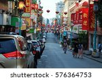 on may 2016  chinatown in san... | Shutterstock . vector #576364753