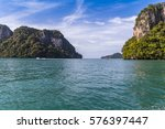 sea view in langkawi  malaysia | Shutterstock . vector #576397447