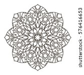 mandala. ethnic decorative... | Shutterstock .eps vector #576416653