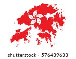 hong kong map and flag vector | Shutterstock .eps vector #576439633