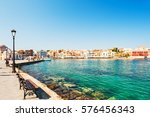 panoramic view of the sea coast ... | Shutterstock . vector #576456343