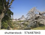 aizuwakamatsu castle and cherry ... | Shutterstock . vector #576487843