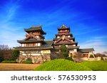 fushimi momoyama castle of... | Shutterstock . vector #576530953