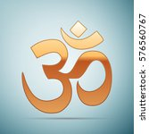 gold sign om. symbol of... | Shutterstock . vector #576560767