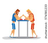 arm wrestling competition... | Shutterstock .eps vector #576581233