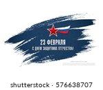 Banner. Translation Russian...