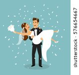just married couple  groom... | Shutterstock .eps vector #576654667