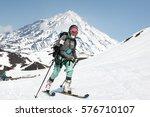 avacha volcano  kamchatka...   Shutterstock . vector #576710107
