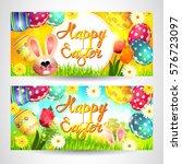 easter. cards.   Shutterstock .eps vector #576723097