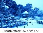 japanese garden in... | Shutterstock . vector #576724477