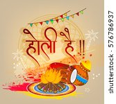 "beautiful ""holi hai"" hindi font ... 