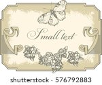 design of butterfly peacock... | Shutterstock .eps vector #576792883