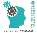 head cogs rotation icon with... | Shutterstock .eps vector #576826147