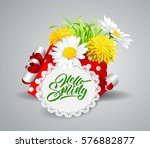 inscription hello spring hand... | Shutterstock .eps vector #576882877