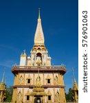 a pagoda at wat chalong  phuket ... | Shutterstock . vector #576901063