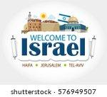 israel header text sticker... | Shutterstock .eps vector #576949507