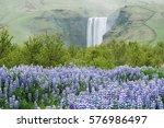 skogafoss waterfall  iceland ... | Shutterstock . vector #576986497