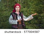 young ukrainian girl in an old... | Shutterstock . vector #577004587