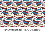 abstract stack of books pattern ... | Shutterstock .eps vector #577043893