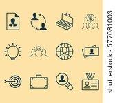 set of 12 business management... | Shutterstock .eps vector #577081003