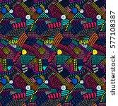 sketch strokes pattern. retro... | Shutterstock .eps vector #577108387