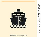 ship icon  vector illustration. ... | Shutterstock .eps vector #577135843