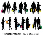 several people in shopping... | Shutterstock .eps vector #577158613