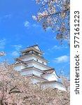 aizuwakamatsu castle and cherry ... | Shutterstock . vector #577161223