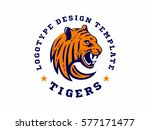 tigers   logo  icon ... | Shutterstock .eps vector #577171477