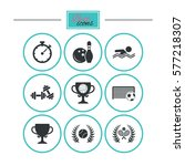 sport games  fitness icons.... | Shutterstock . vector #577218307