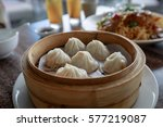 xiao long bao  streamed pork... | Shutterstock . vector #577219087