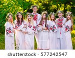 midsummer. a group of young... | Shutterstock . vector #577242547