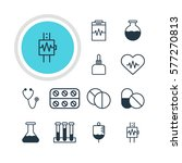 vector illustration of 12...   Shutterstock .eps vector #577270813