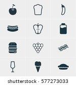 illustration of 12 cooking... | Shutterstock . vector #577273033