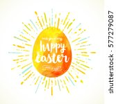 watercolor easter egg with type ... | Shutterstock .eps vector #577279087