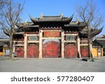 shanghai the longhua temple | Shutterstock . vector #577280407