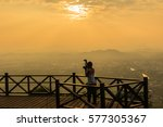 alone boy in silhouette  on phu ... | Shutterstock . vector #577305367