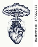 heart and nuclear explosion... | Shutterstock .eps vector #577322833