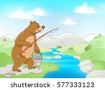 bear with fish and fishing rod  ... | Shutterstock .eps vector #577333123