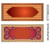 two traditional arabic...   Shutterstock .eps vector #577360333