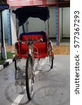 vintage tricycle | Shutterstock . vector #577367293