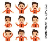 cartoon businessman faces... | Shutterstock .eps vector #577397863