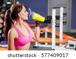 young fit woman with energy... | Shutterstock . vector #577409017