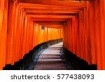 Red Tori Gate Of Fushimi Inari...
