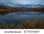 mirror surface lake autumn... | Shutterstock . vector #577475497
