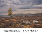 autumn landscape with mountain... | Shutterstock . vector #577475647