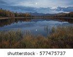 mirror surface lake autumn... | Shutterstock . vector #577475737