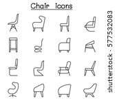 chair icons set in side view  | Shutterstock .eps vector #577532083